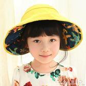 寶寶帽子防曬遮陽帽夏天女童寬檐兒童太陽帽空頂旅游盆帽  水晶鞋坊