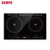 SAMPO聲寶 微電腦觸控變頻IH雙口電磁爐/雙爐電磁爐 KM-VA14GM