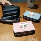 卡包-貓咪周邊后院風琴卡包零錢包一體包男女式卡夾卡套 二次元名片包 花間公主