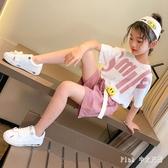 童裝女童夏裝套裝2020新款夏季兒童時尚短袖短褲女孩休閒兩件套 KP1365【Pink 中大尺碼】