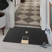 進門地墊充電入戶門門口蹭腳墊家用絲圈門墊可裁剪防滑【邻家小鎮】