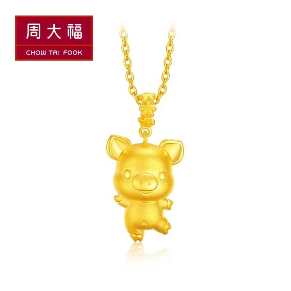 桃花金豬黃金吊墜(不含鍊) 周大福 豬年生肖