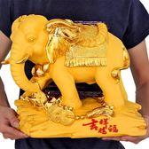 【雙12】全館85折大促禮藝佳象沙金擺件一對客廳家居電視柜工藝飾品大象風水招財禮品