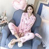 店長嚴選小草莓睡衣女秋套裝韓版清新學生可外穿長袖兩件套純棉家居服寬鬆