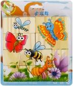 拼圖木質16粒六面畫拼圖幼兒童3D積木制早教益智力玩具2-4-6歲
