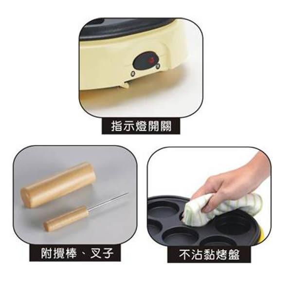 獅子心紅豆餅機(LCM-125)