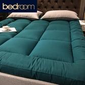 床墊軟墊子出租房專用加厚榻榻米床褥子宿舍單雙人學生地鋪睡墊被 【快速出貨】