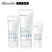 Kanebo 佳麗寶 ALLIE EX UV高效防曬水凝乳3件限量組