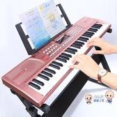 電子琴 兒童電子琴61鍵初學者入門女孩多功能家用鋼琴3-6-12歲專業玩具88T 3色 雙12提前購