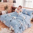 《DUYAN竹漾》法蘭絨雙人加大床包兩用被毯四件組-遇見北極熊