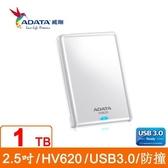 【台中平價鋪】全新 ADATA 威剛 HV620 1TB USB3.0  2.5吋外接硬碟 華麗外放 白色