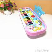 多功能趣味兒童電子琴嬰幼兒音樂鋼琴玩具男女孩寶寶早教1-3-6歲    color shop