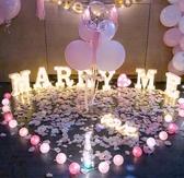 七夕後備箱求婚佈置創意用品浪漫成人驚喜房間錶白裝飾道具字母燈ATF 雙12購物節