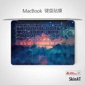 蘋果電腦鍵盤貼膜MacBook保護膜筆電貼紙彩膜【步行者戶外生活館】