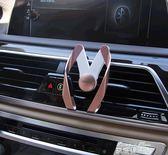 車載手機支架汽車用出風口卡扣式車內抖音多功能導航車上支撐通用   麥琪精品屋