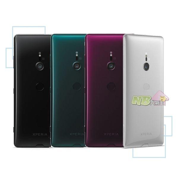 Sony Xperia XZ3 6吋 ◤刷卡,送空壓殼+保護貼◢ OLED HDR螢幕 手機 (6G/64G) IP65/IP68 防水防塵