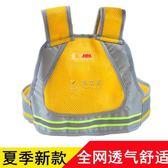 機車安全背帶 電動兒童安全帶夏季透氣防摔前後可調多功能小孩寶寶綁背帶 俏女孩