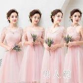 伴娘服新款韓版大碼禮服閨蜜裝姐妹中長款女子高貴優雅  df451『男人範』