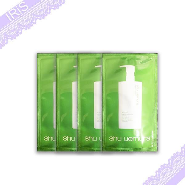 Shu uemura 植村秀 植物精萃潔顏油 (限量體驗試用包) 4ml X 4(包) [ IRiS 愛戀詩 ]