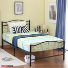 【RICHOME】BE258 《夢萊3.5尺單人床》 床架 臥室 房間 寢室