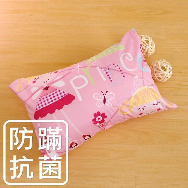 鴻宇 兒童枕 防蟎抗菌纖維枕 公主城堡粉 美國棉授權品牌 台灣製1899
