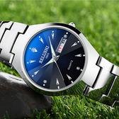 鋼帶手錶  男士手錶石英錶防水鋼帶休閑時尚日歷韓版簡約手錶男