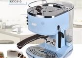ECO310 ECOV311家用意式泵壓咖啡機半自動不銹鋼 MKS卡洛琳