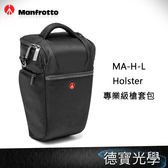Manfrotto 曼富圖 Holster L MB MA-H-L 專業級槍套包 L 正成總代理公司貨 相機包 送抽獎券