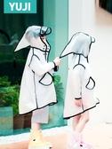 小孩寶寶嬰兒學生兒童雨衣女童幼兒園男童2-6歲1-3韓版雨披 居享優品
