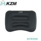 【KAZMI 韓國 KZM 旅行用充氣枕】K20T3M005/吹氣枕/靠枕/午睡枕/露營枕