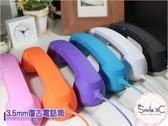 [富廉網] 3.5mm復古語音 粉紅色 耳機話筒i phone 4s/htc/samsung/i pad2/造型聽筒