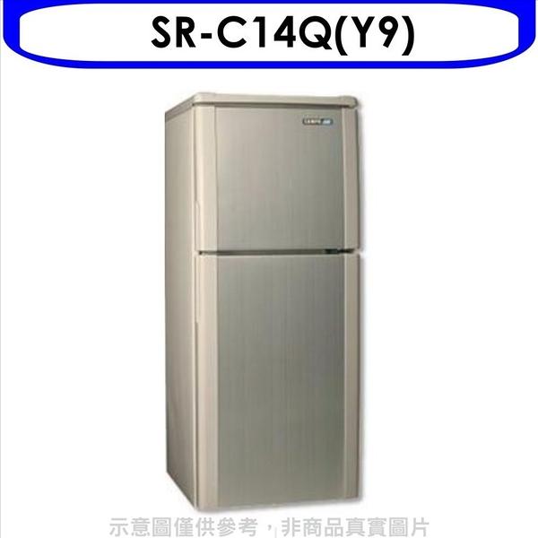 聲寶【SR-C14Q(Y9)】140公升雙門冰箱晶鑽金