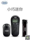 無線快門線for佳能5d4 6d2 80d 5d3尼康d810 d7200 d750 d850 MKS宜品