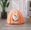 貓窩 網紅貓窩冬季保暖封閉式貓窩深度睡眠窩大號可拆洗蒙古包南瓜貓窩【快速出貨八折下殺】