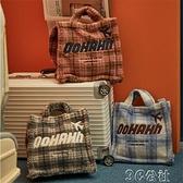 手提包 韓國小眾潮牌同款大包包女2019新款格紋羊羔絨單肩斜挎手提 快速出貨