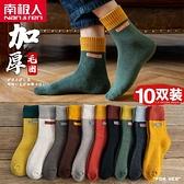 襪子男秋冬季純棉中筒襪防臭吸汗長襪男士加厚加絨日系長筒棉襪潮