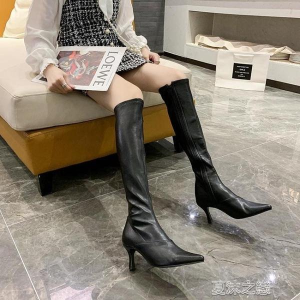 長筒靴女 尖頭細跟彈力瘦瘦靴高跟鞋女新款高筒靴長靴騎士靴不過膝靴 快速出貨