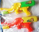 (特價) 噴射水槍  大象造型  玩具水槍