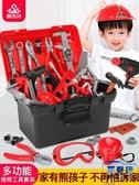 家家酒男孩仿真維修工具修理箱玩具螺絲刀寶寶電鉆【英賽德3C數碼館】