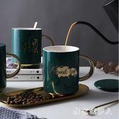馬克杯 北歐陶瓷帶蓋勺早餐杯咖啡杯家用情侶水杯 AW9797【棉花糖伊人】
