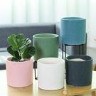 圓形花盆陶瓷家居室內落地桌面綠蘿蘭花盆超級品牌【小獅子】