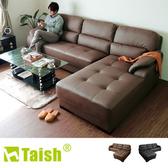 【TAISH】淡雅風尚L型獨立筒沙發組-黑色左型 加贈木頭大茶几*1