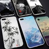 iphone6中國風8個性創意7p潮男硅膠女手機殼OR535『miss洛羽』