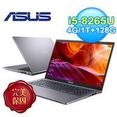 【ASUS 華碩】X409FJ-0071G8265U 14吋 窄邊框筆電 星空灰 【贈石二鍋餐券兌換序號】