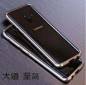 SamSung S9 SM-G9600 手機防摔保護皮套 SamSung S9 Salaxy 手機套 三星S9/S9+ 金屬邊框手機套