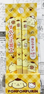 【震撼精品百貨】Pom Pom Purin 布丁狗~三麗鷗布丁狗日本竹筷/筷子(21CM)-黃#56721