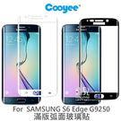 【妃凡】弧面玻璃 COOYEE Samsung S6 Edge G9250 9H 滿版 弧面 玻璃貼 玻璃膜 (K)