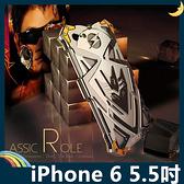 iPhone 6/6s Plus 5.5吋 雷神二代金屬保護框 高散熱碳纖後殼 螺絲款 狂派金剛 保護套 手機套 手機殼