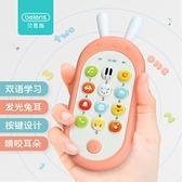 兒童手機玩具 一歲寶寶益智早教可咬仿真電話0-1歲女孩 露露日記