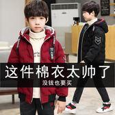 男童棉服外套冬裝新款短款12中大童加厚兒童羽絨棉衣男孩  歐歐流行館